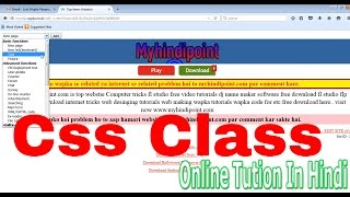 how to make free hosting website wapka site making  website kaise banaye part 2