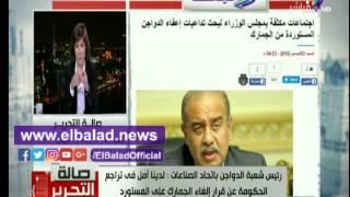 شعبة اللحوم :رفع الجمارك عن الدواجن المستوردة قتل للمنتج المحلي..فيديو