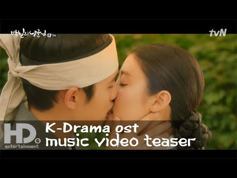 MV Chen Exo - 100 days my prince ost teaser