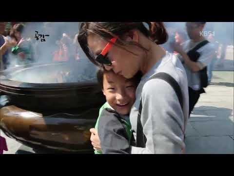 [한국미혼모가족협회] KBS 1TV 다큐공감 - '아이가 행복입니다'