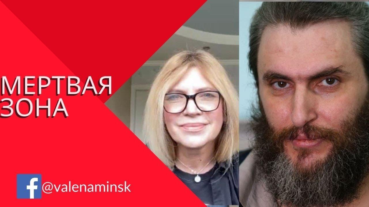 """Б. Стомахин: """"Прогрессивные"""" российские демократы - имперцы и шовинисты"""