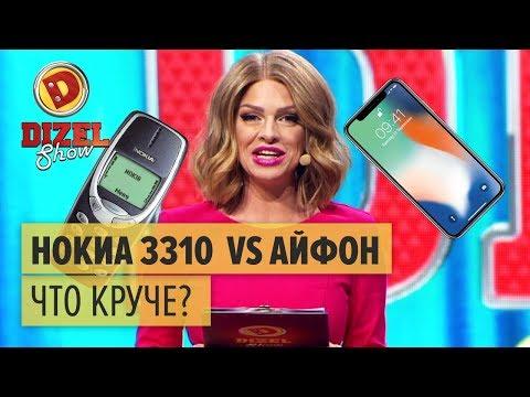 Нокиа 3310 VS
