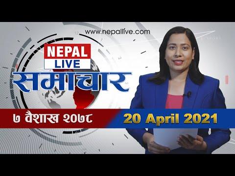 Nepal live Samachar
