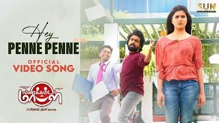 Vannakkamda Mappilei   Hey Penne Penne - Video Song   Streaming Now on SUN NXT