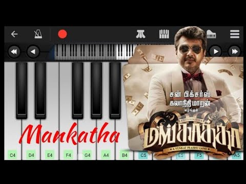 MANKATHA THEME | THALA BGM | PIANO COVER | MOBILE APK