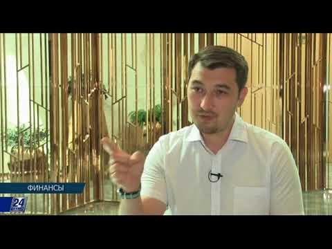 Венчурные фонды в Казахстане