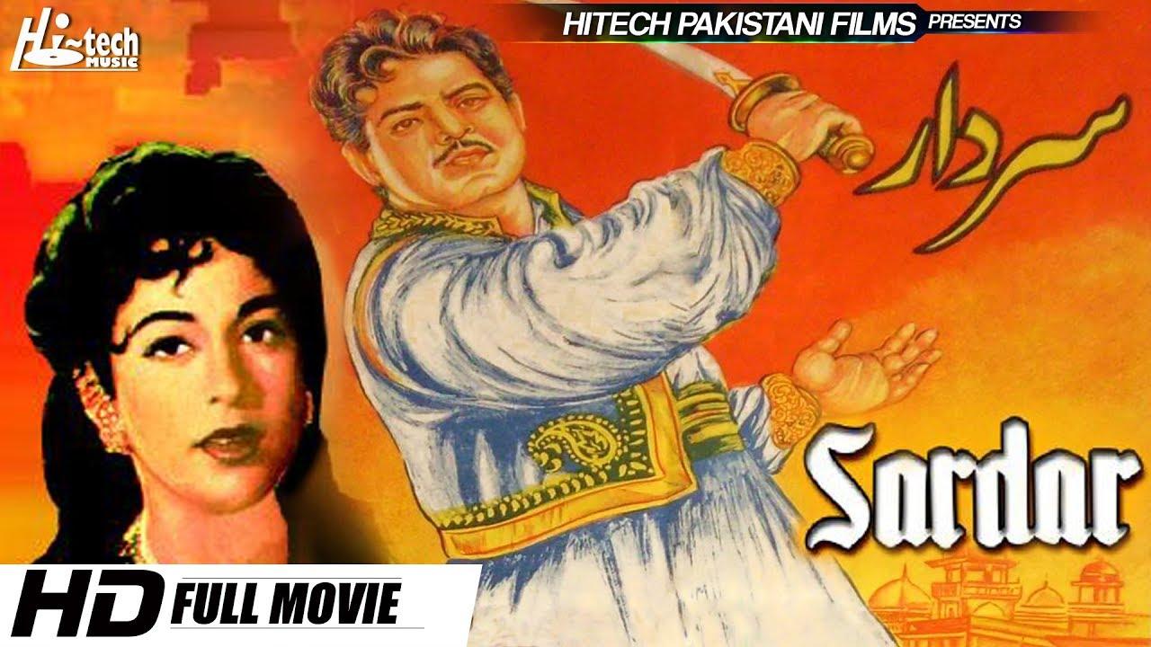 Sardar Bw Full Movie - Official Pakistani Movie -3278