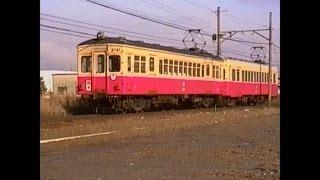 北陸鉄道石川線 釣掛車(旧形車両)の時代 想い出の鉄道シーン238