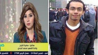بالفيديو.. والدة الشهيد «محمد الجندى»: «كنت أتمنى أرى شعارات الثورة تتحقق»