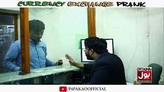 | CURRENCY EXCHANGE PRANK | By Nadir Ali In | P4 Pakao | 2019