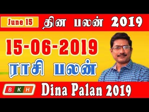 Today Rasi Palan -15/06/2019 | Indraya Rasi Palan Tamil | இன்றைய ராசிபலன் | Bharat Karma Healing