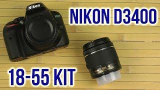 распаковка Nikon D3400 AF-P 18-55mm f3.5-5.6G Kit Black VBA490K002