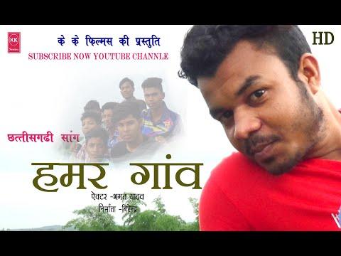 Mongragahan _Tab Tak Moi Tore Se... _KK FILMS PRODUCTION LTD.