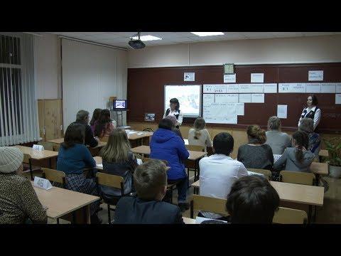 В Новом Осколе прошло первое  муниципальное собрание по подготовке  к ГИА  учеников 9-х классов