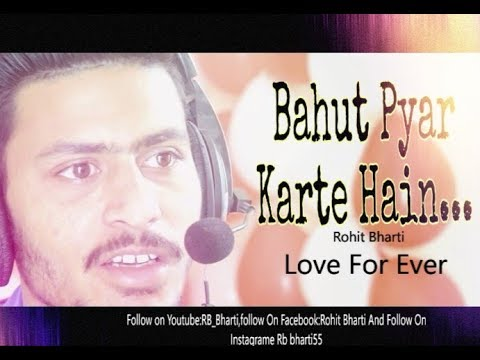 Bahut Pyar Karte Hain SIDDHARTH SLATHIA unplugged cover song