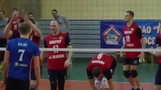 Волейбол. Шахтер - Западный Буг. Игра 2 (26.02.2017)