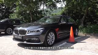 BMW 6 Series Gran Turismo - Surround View