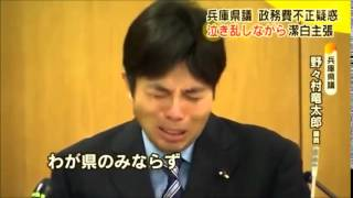 爆笑動画  野々村RYDEEN太郎 Fuli