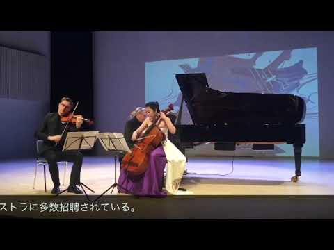 Nikkei  hall Ralf Gothoni Trio PR video
