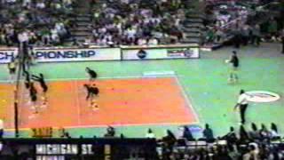 1995 Regional Final Hawaii vs  Michigan State