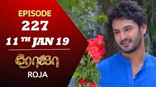 ROJA Serial | Episode 227 | 11th Jan 2019 | ரோஜா | Priyanka | SibbuSuryan | Saregama TVShows Tamil