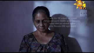 Umathu | Episode 05 | 2018-10-03 Thumbnail