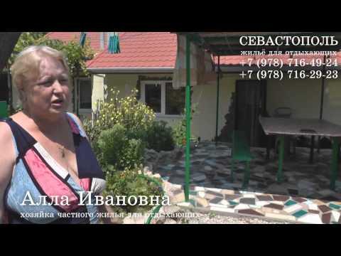 интим знакомства севастополь без регистрации