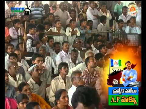 Day 3 YSRCP leader Jogi Ramesh speech at YS Jagan's Indefinite strike stage 9th Oct 2015