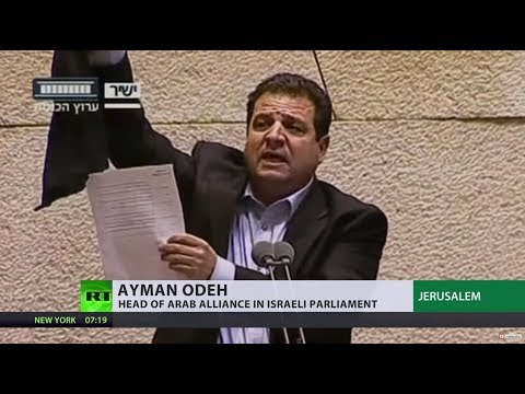 'Evil law': Israel passes Jewish-only national self-determination bill