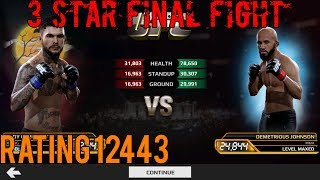 EA SPORTS UFC Mobile - 3 Star Final Fight: Cody Garbrandt (HE) Rating 12443 + Prize!