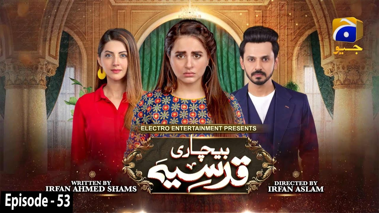 Download Bechari Qudsia - Episode 53 - 11th September 2021 - HAR PAL GEO