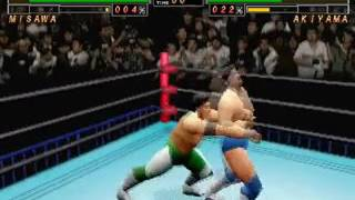 All Japan Pro Wrestling Featuring Virtua  ~ Sega Saturn