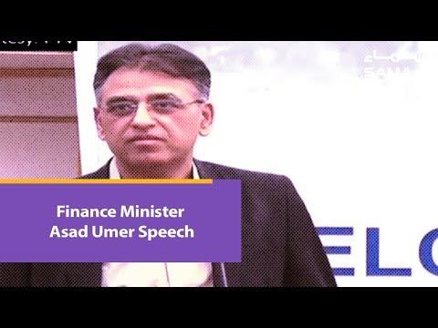Finance Minister Asad Umer Speech | Samaa TV | March 15, 2019