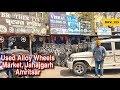 Changing Bolero Alloy Wheels In | Jahajgarh, Amritsar | Punjab | DKV_123