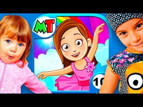 ИГРАЕМ В ШКОЛУ ТАНЦЕВ - Развлекательная мультяшная игра для детей про школу танцев - My Town
