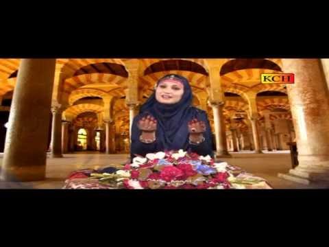 Qurbann Hallema Hum Tujh Per - Shaneela Qadri