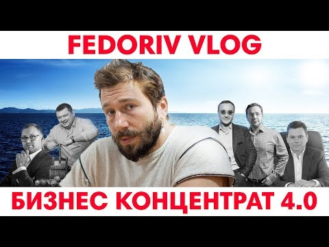 Евгений Чичваркин о