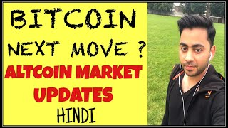 Bitcoin & Altcoin Latest price updates