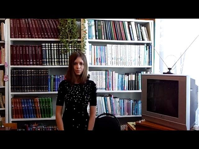Изображение предпросмотра прочтения – ЕлизаветаГришаева читает произведение «Я пришёл к тебе с приветом» А.А.Фета