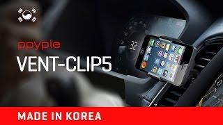 Автомобильный держатель в воздуховод  для смартфона PPYPLE Vent-Clip5 ( Корея)(Автодержатель для смартфона в дефлектор воздуховода подходит практически для любых девайсов с диагональю..., 2015-11-14T20:31:25.000Z)