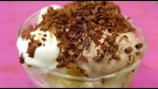 Пломбир. 5 минут и 3 ингредиента для вкусного домашнего мороженого! Шоколадное мороженое.