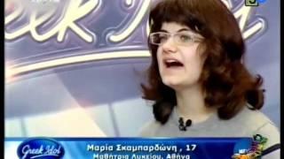 ΡΑΔΙΟ ΑΡΒΥΛΑ GREEK HALIDOL