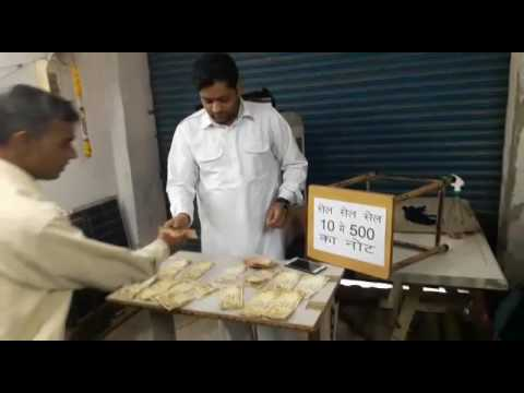 Indian money exchange