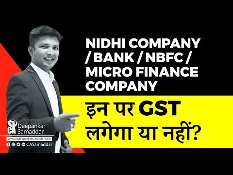 gst-लगेगा-या-नहीं---nidhi-company,-bank,-nbfc,-micro-finance-company-पर-by-ca.deepankar-samaddar