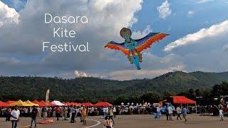 Dasara Kite Festival at Lalitha Mahal Helipad Mysuru || Mysore Dasara 2018