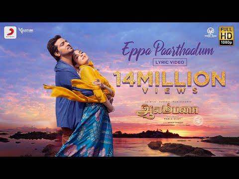 Aalambana - Eppa Paarthaalum Lyric | Vaibhav, Parvati | HipHop Tamizha | Pari K Vijay