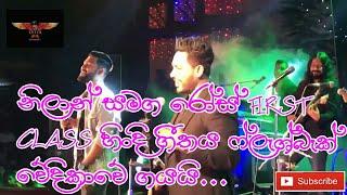 First Class Hindi Song   Nilan Hettiarachchi with Rose Alagiyawanna