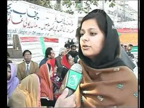Punjabi Language Movement  in Pakistan