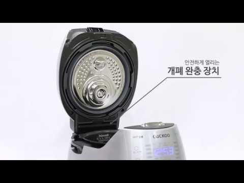 쿠쿠 CUCKOO 웹기술 영상 _ 밥솥 CRP-DHXB0610FS