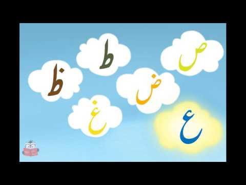Urdu Alphabet | Alif Bay | Haroof e tahajji | Aasaan Urdu